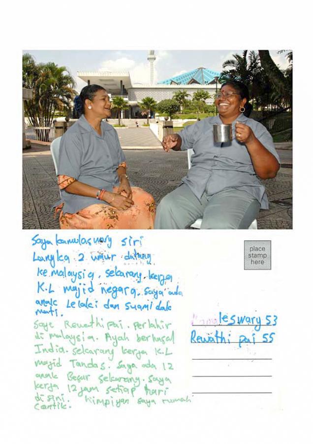 Real Postcards by Leticia Valverdes--11.jpg