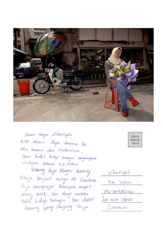 Real Postcards by Leticia Valverdes--13.jpg
