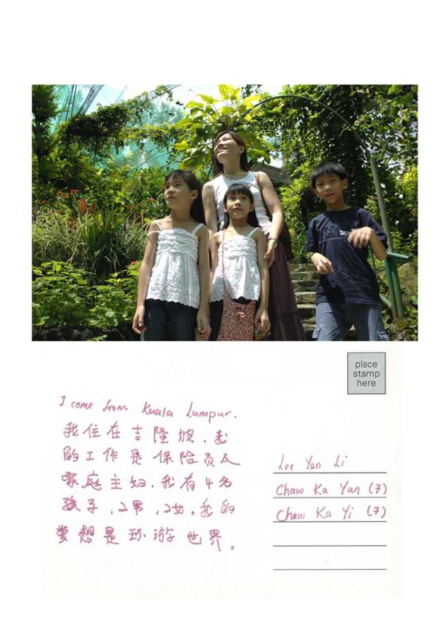 Real Postcards by Leticia Valverdes--14.jpg