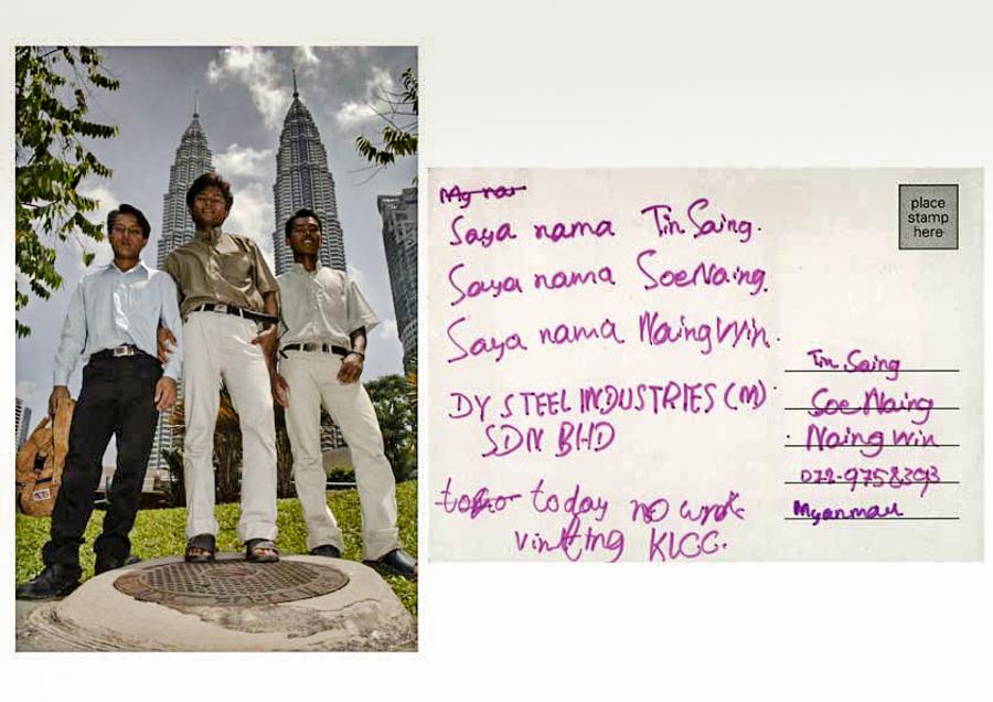 Real Postcards by Leticia Valverdes--8.jpg