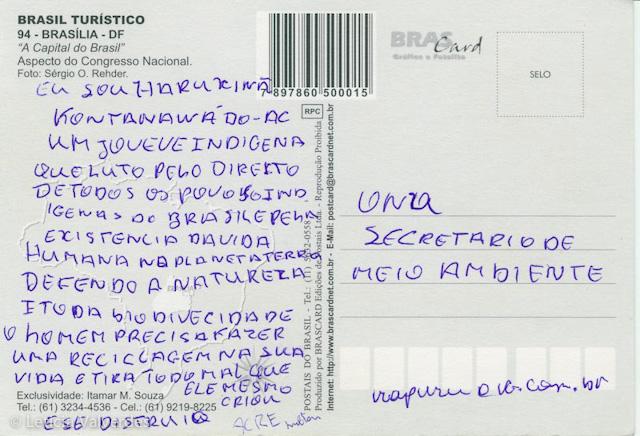 Real-Postcards-Brasilia-4.jpg